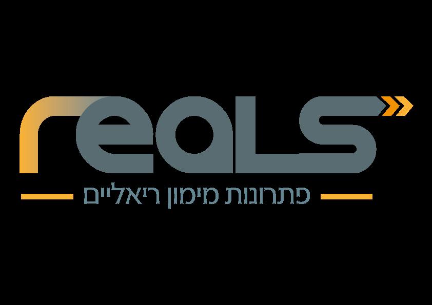 Reals (1)