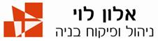 אלון לוי