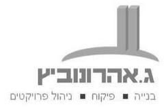 גיא - לוגו