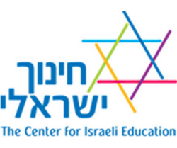 israeli-education