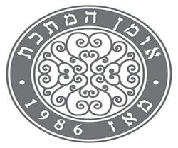 logo-oman-hamatechetfinal-1