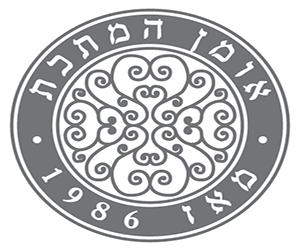 Logo-Oman-HamatechetFINAL
