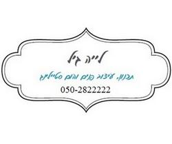 lay-logo