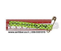 res_0003_saritbar-1