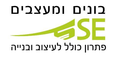 Logo - בונים ומעצבים ללא רקע
