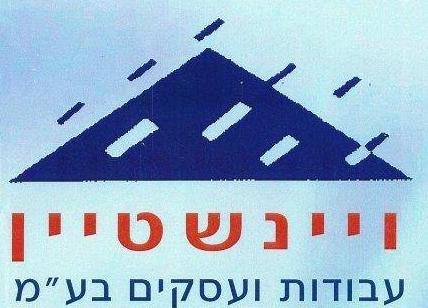 Logo - Igal