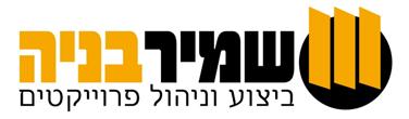 Logo - Yogev Shamir