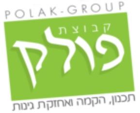 Polak - Logo