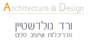 Vered - Logo