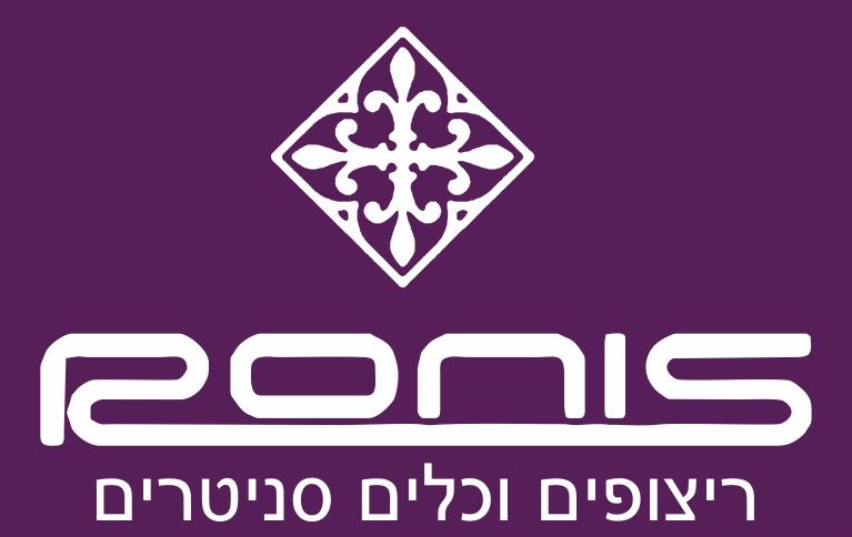 ronis-logo-2